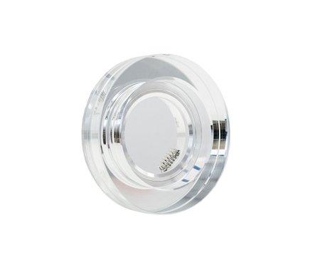 Deckeneinbauleuchte Deckenstrahler dekorativ rund GU10/MR16 Glas silber